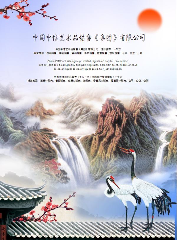 中国中美广告有限公司互联网+艺术品+金融、