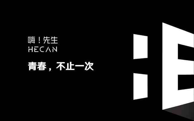 微信图片_20171113175347