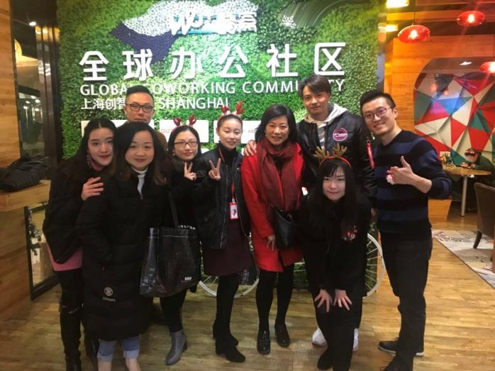 WE+酷窝生态圈新玩法,四城联动燃情圣诞夜-焦点中国网
