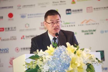 高交会平行论坛-全球万物互联产业峰会盛大召开