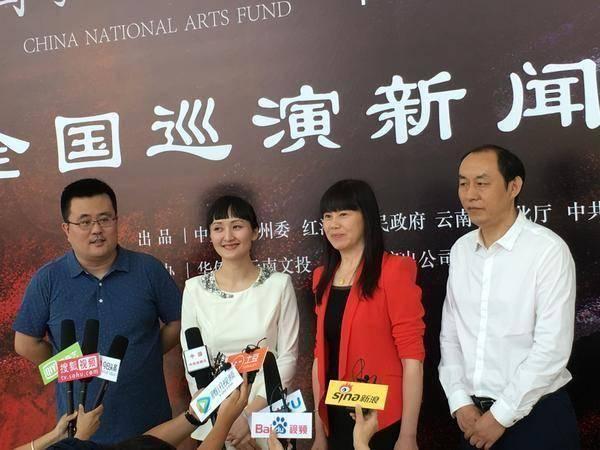 原创民族音乐剧《爱如星火》惊艳来袭-焦点中国网