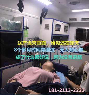 为什么她46岁能在上海代孕公司成功试管龙凤胎?