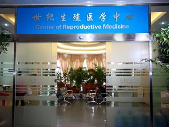 上海代孕价格,上海代孕公司,上海代孕服务