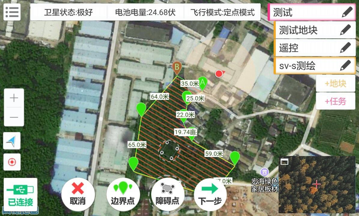 测绘喷药监测自动作业无人机 促进精准农业发展
