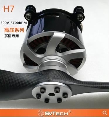 双捷科技H7高压电机上市,引领系留无人机动力系统技术性大革新