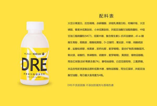 DRE百位女神体验官给你一份健康秘笈-焦点中国网