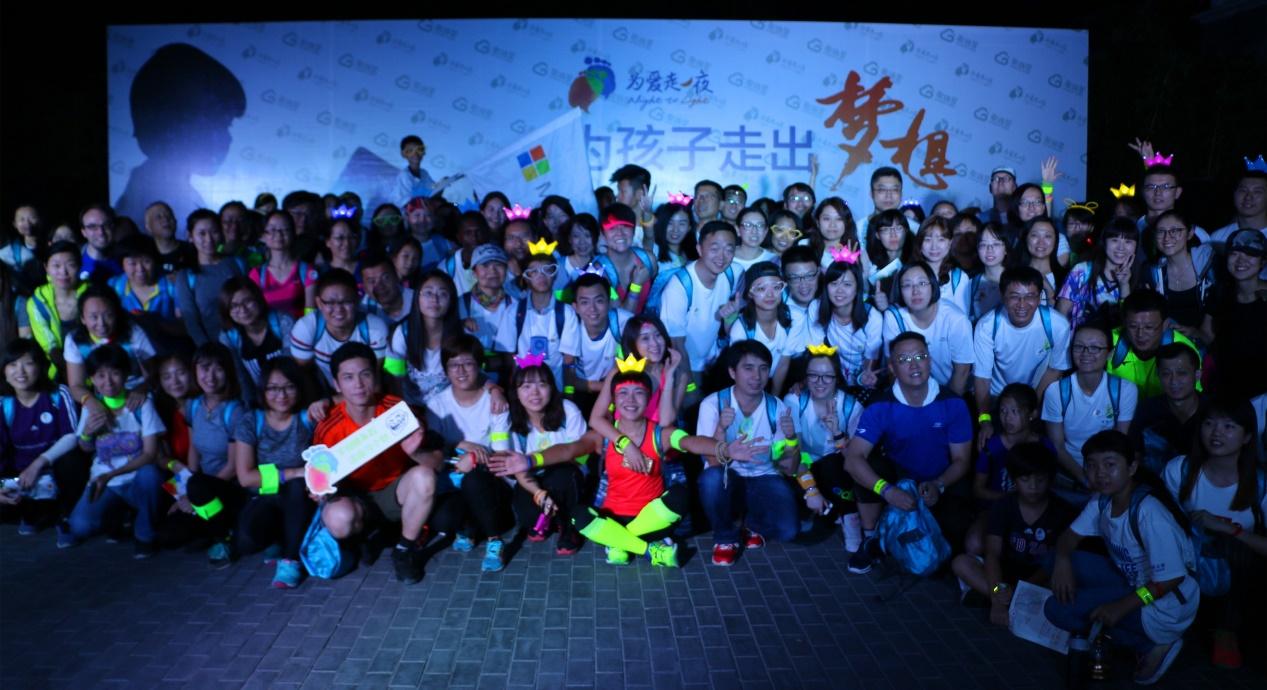 用您的脚步,帮助更多的留守儿童不再哭着入睡-焦点中国网