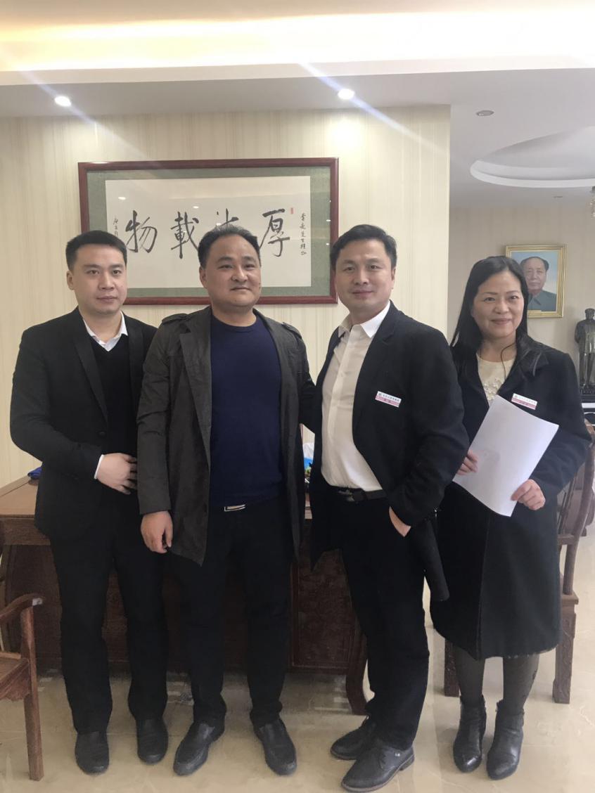 云台山茶旅集团正式签订购买退役波音737大客机项目合同