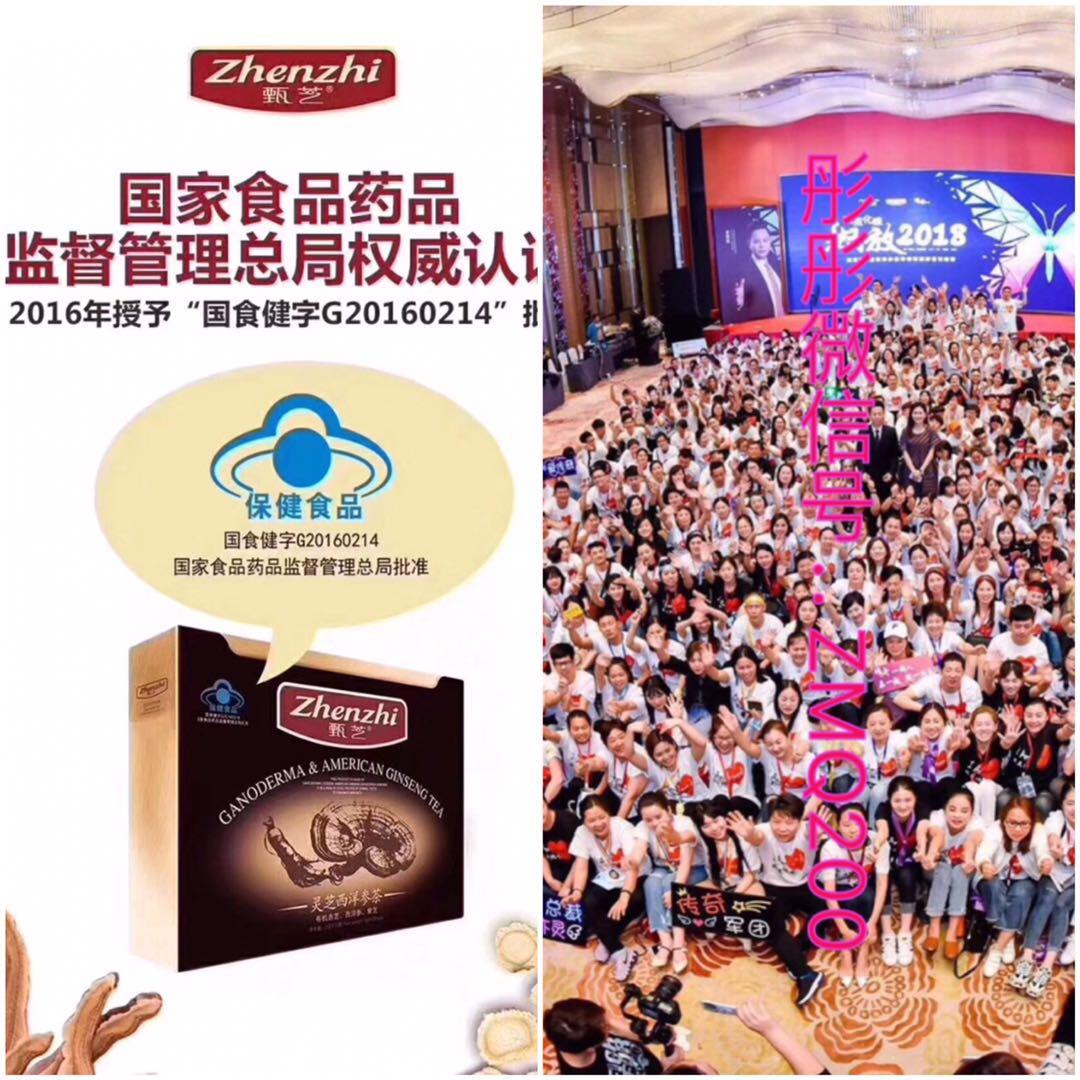 传奇军团李彤手把手教你新微商创业-焦点中国网
