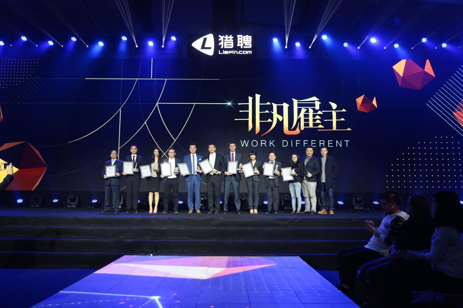 添才翰格猎头集团荣获全国非凡hunter大奖(附全国猎头公司排名)-焦点中国网