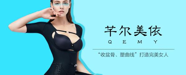 金秋佳节,QANME芊尔美依首家线下门店即将开业!