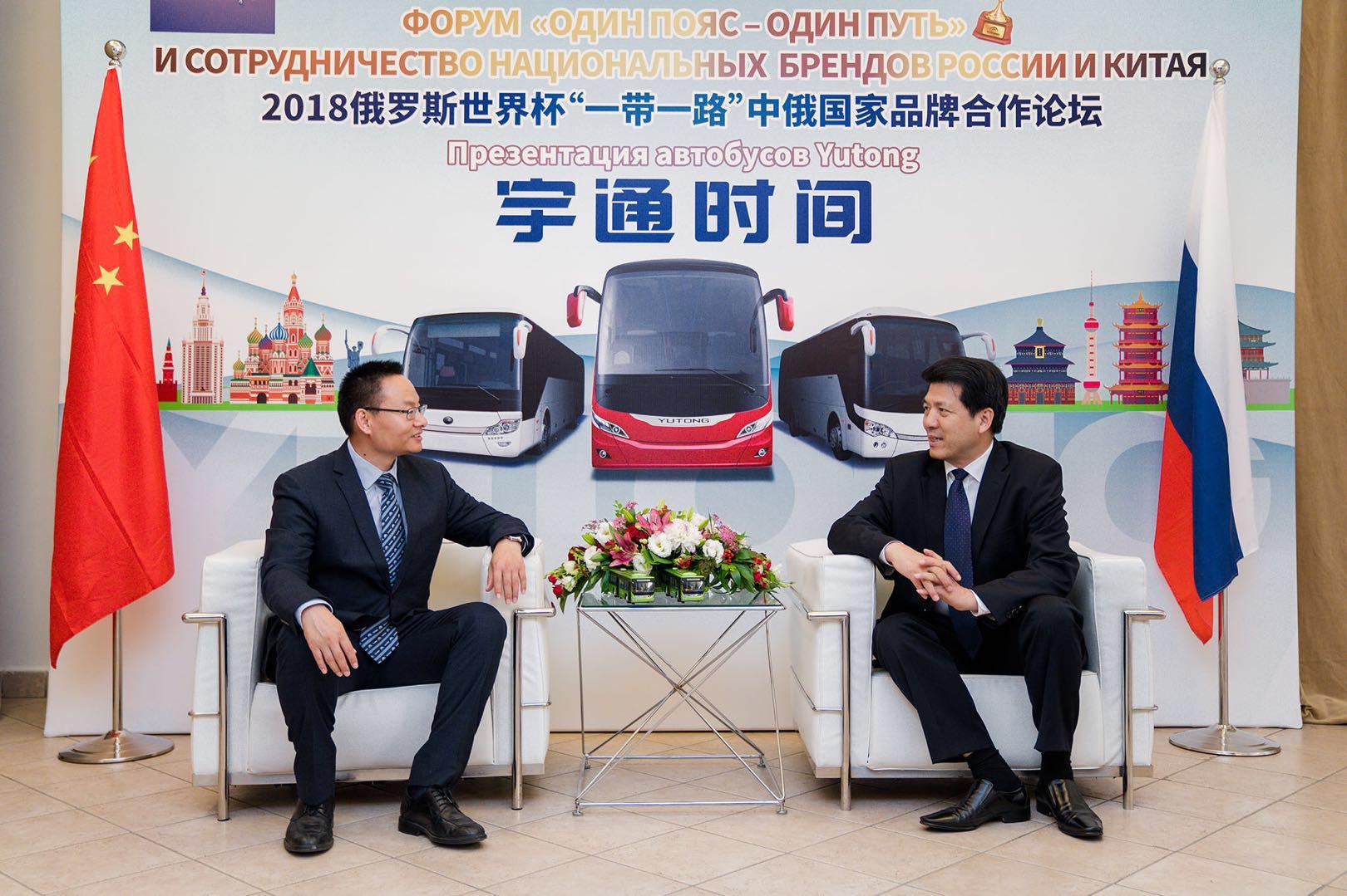 宇通模式获驻俄大使点赞 助推中俄品牌合作再升级-焦点中国网