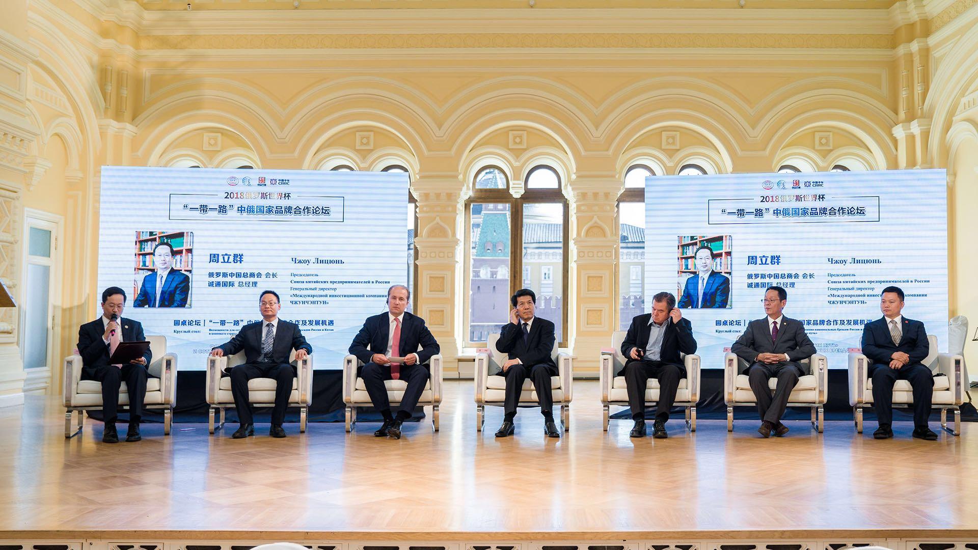 宇通模式获驻俄大使点赞 助推中俄品牌合作再升级