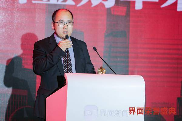 红太阳金控总裁叶辉荣膺年度供应链金融大奖
