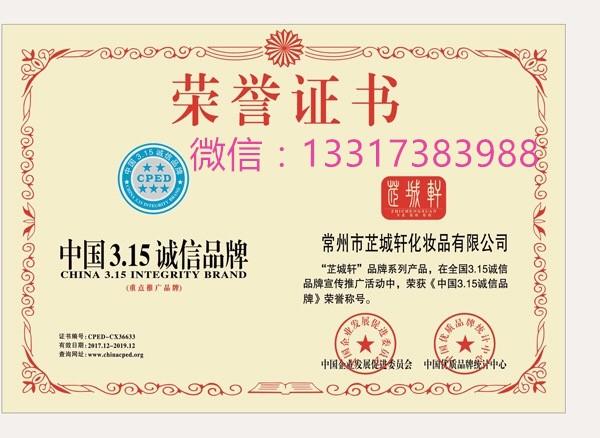 魔芳喜颜公司介绍-焦点中国网