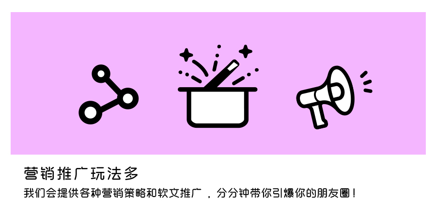 插图/WechatIMG1229.jpeg