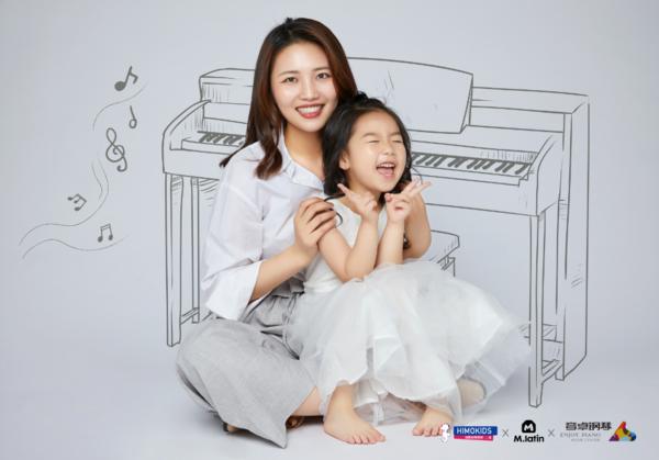 """来自美国的音卓""""快乐钢琴"""",6月2店同开共庆9周年-焦点中国网"""