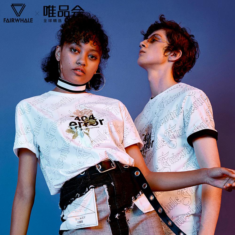 马克华菲X唯品会时尚风暴 引领全民街舞风潮