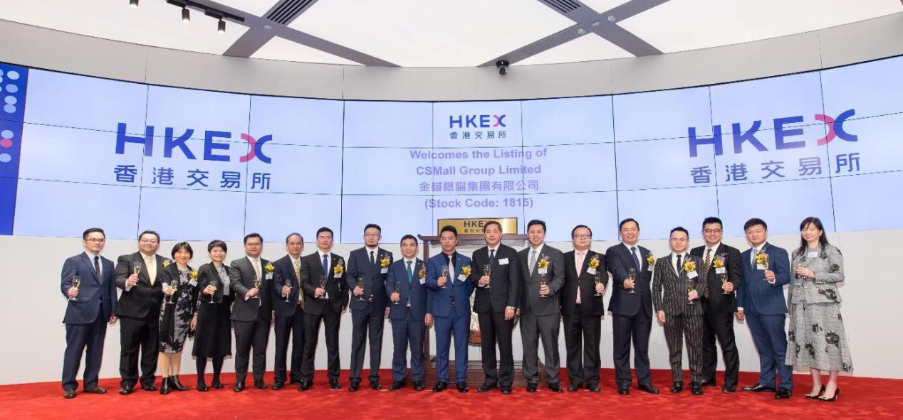 金猫银猫集团于香港联交所主板成功挂牌上市-焦点中国网