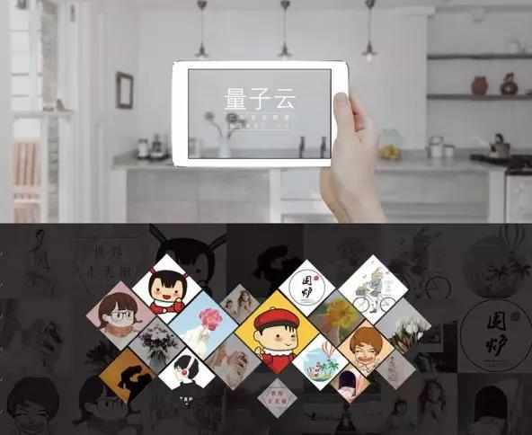 传媒观点——媒体融合进程中主流媒体的社交渠道转型-焦点中国网